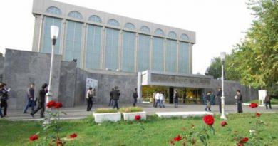 музея искусств