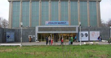 Государственный музей искусств Узбекистана