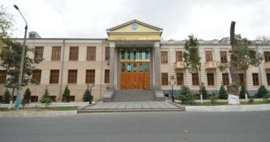Самаркандскому университету