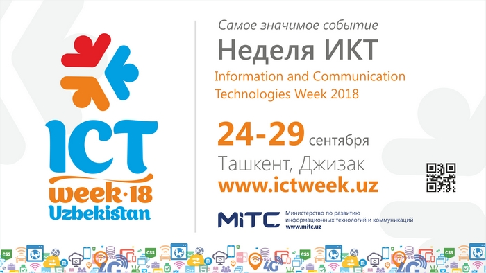 ICTWEEK
