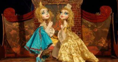 театральных кукол