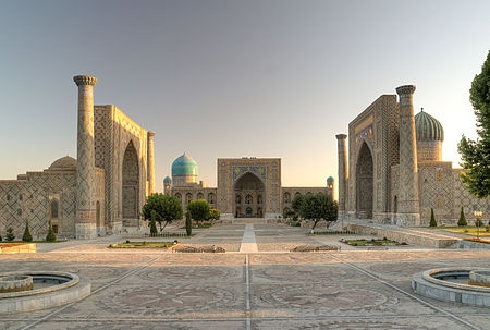 Площадь Регистан