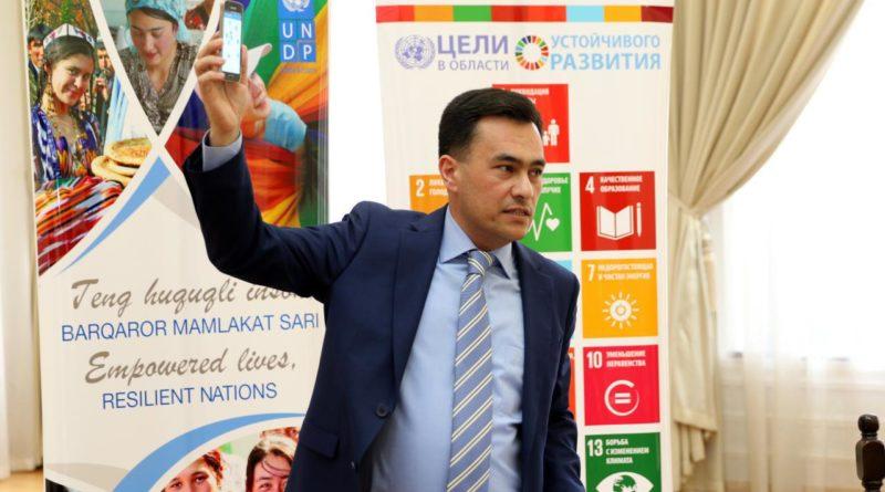 Ministry of Innovative Development