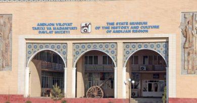 Андижанский областной государственный музей истории и культуры