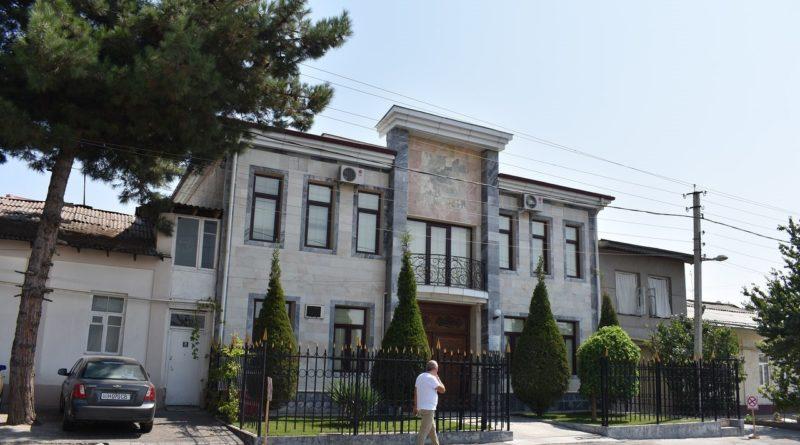Музей японских интернированных лиц