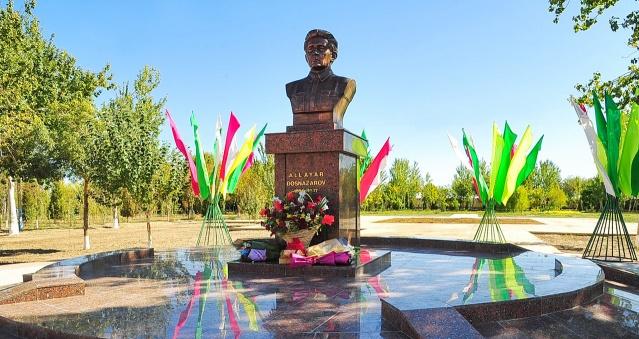 Аллаяр Досназаров