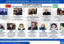 Китай и Узбекистан