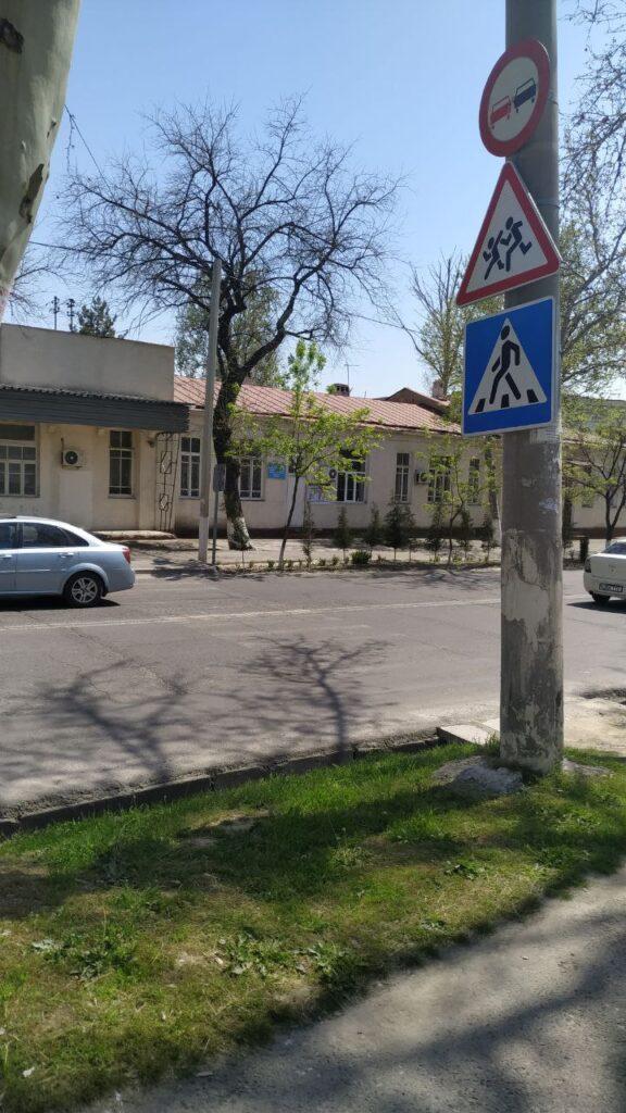 Знак на дороге