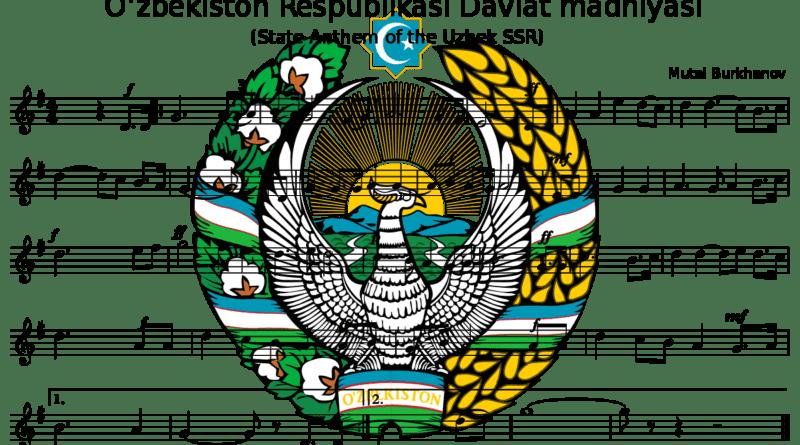 Гимн Узбекистана