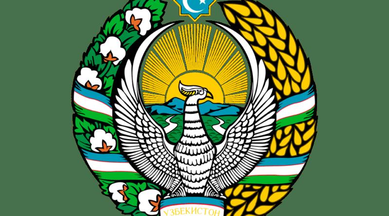 Гербу Узбекистана 29 лет